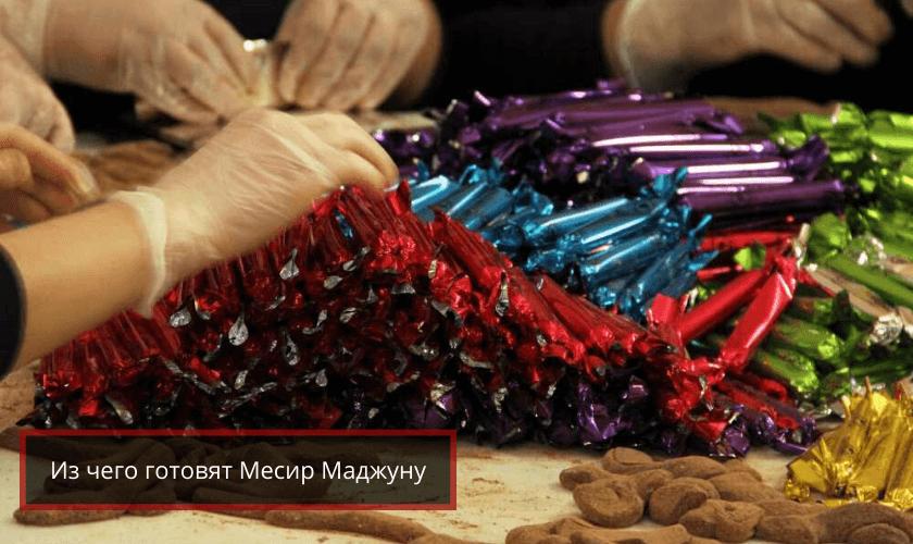 как готовят Месир маджуну