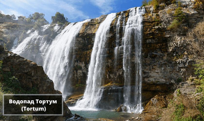 Тортум водопад