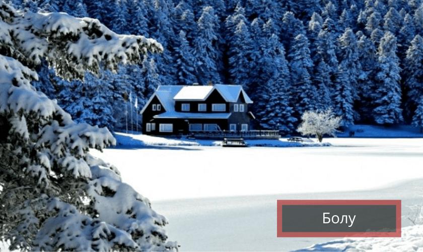 Термальный и зимний отдых в Болу