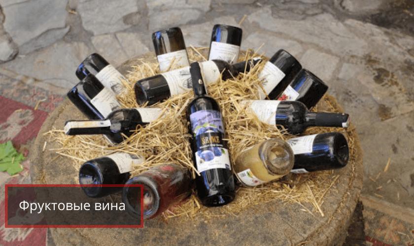 фруктовые вина Шириндже