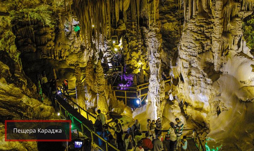 Караджа пещера Турции