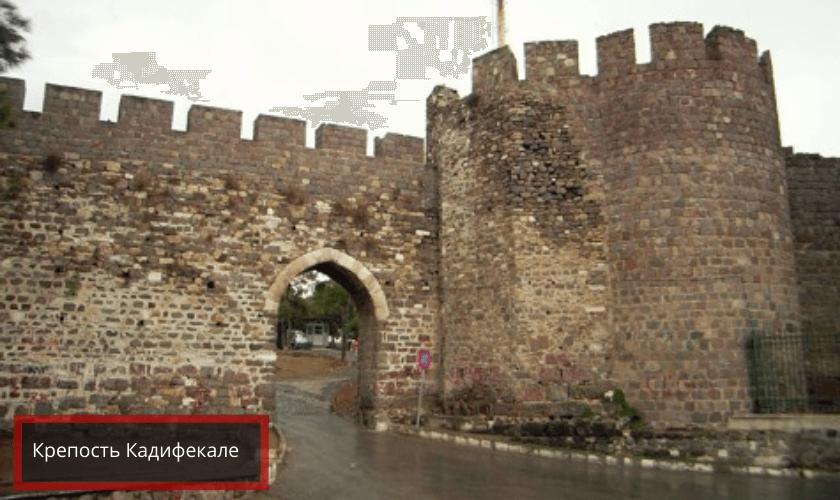 Что посмотреть в Измире: крепость Кадифекалее
