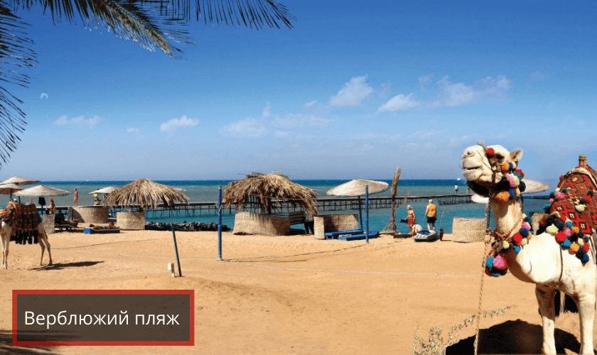Лучшие пляжи Бодрума: Верблюжий пляж