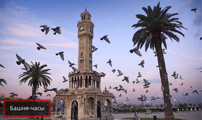 Башня-часы