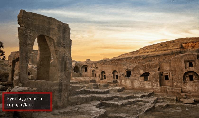 Мардин: Руины Дора