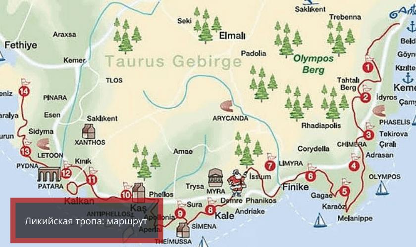 карта Ликийской тропы