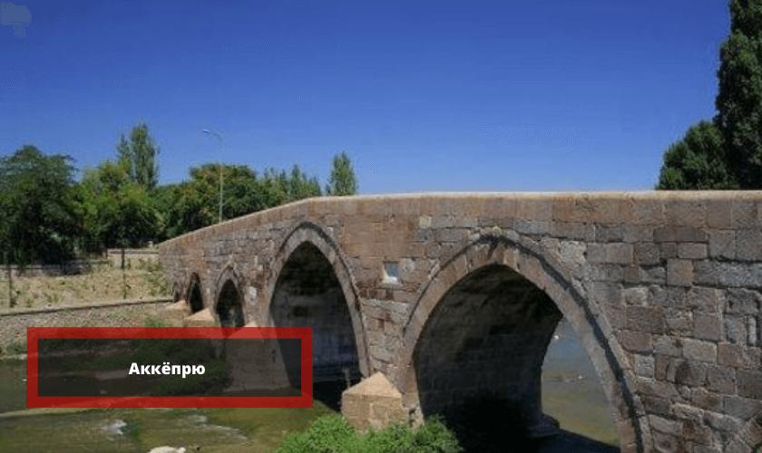 достопримечательности Анкары