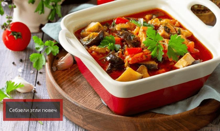 Лучшие турецкие блюда