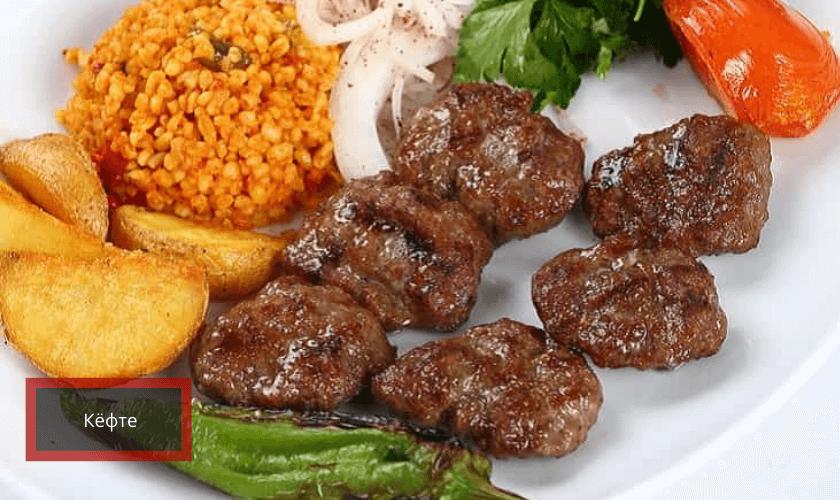 кофте-самое лучшее блюдо в Турции